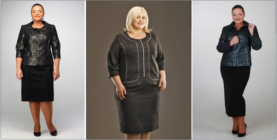 Фасоны Одежды Для Полных Женщин Фото