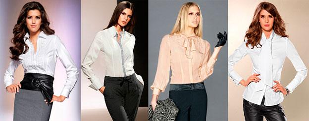 Женские Деловые Блузки