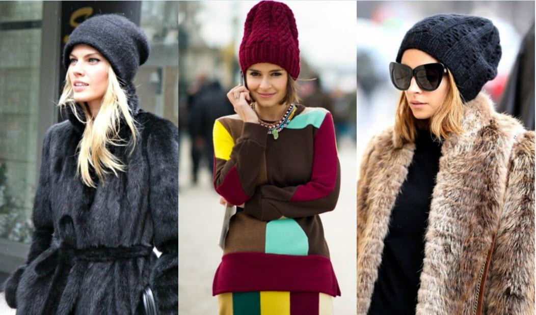 Осінньо-зимовий образ виглядає незавершеним без теплої і головне модної  шапки. Цей той аксесуар 710899a26a1e5